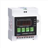 【原厂正品】能曼 低价批发 高性价比 电气火灾控制器 一路分体型