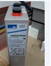 德国阳光蓄电池2V500AH