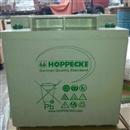 荷贝克蓄电池12V50AH