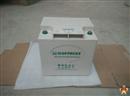 荷贝克蓄电池12V100AH