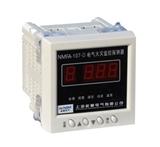 【原厂正品】能曼 低价批发 高性价比 数码管火灾控制器 面板式单路型