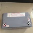太阳神蓄电池12V150AH现货