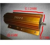 250W铝壳电阻 300W铝壳电阻