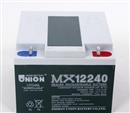 友联蓄电池12V240AH现货批发UPS太阳能专用