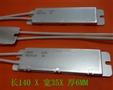船型铝壳电阻 80W30RJ