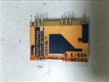 巴马格驱动芯片 EH12R-15-20R/5R1  B 15u-40V