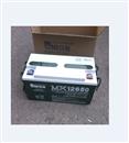友联蓄电池12V65AH现货批发UPS太阳能专用