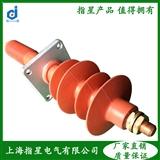 穿墙套管、高压穿墙套管、上海指星电所有限公司