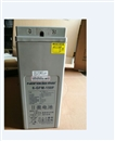 南都蓄电池12V150AH厂家直销 移动电站专用 狭长形