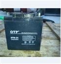 OTP蓄电池12V24AH厂家直销