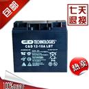 大力神蓄电池C-D LBT12-18 12V18AH 免维护蓄电池使用寿命长,性能好