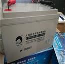 光伏太阳能蓄电池12v100ah厂家直销UPS发电系统