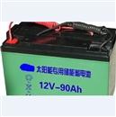光伏太阳能蓄电池12v90ah厂家直销UPS发电系统