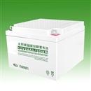 光伏太阳能蓄电池12v24ah厂家直销UPS发电系统
