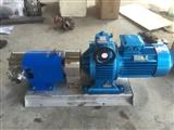 技术先进品牌LQ3A转子泵  食品高粘度泵 蜂蜜泵 凸轮泵
