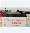 光伏太阳能蓄电池12v80ah厂家直销UPS发电系统