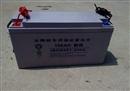 光伏太阳能蓄电池12v150ah厂家直销UPS发电系统