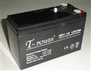 12V7AH蓄电池 UPS电源专业电池