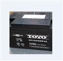 东洋蓄电池6GFM65厂家直销