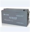 中达电通蓄电池12V150AH厂销现货
