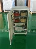 稳压器 三相全自动稳压器SVC-20KVA /20KW 三科稳压器 交流稳压器电源 自动稳压器  30千瓦三相稳压器