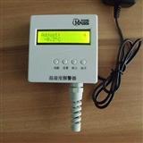 温湿度报警器HA2111ATH-01  温湿度变送器 温湿度探测模组 机房仓库温湿度检测 厂家直销