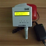 温湿度报警器+声光警号HA2111ATH-01B  温湿度探测模组 机房仓库温湿度检测 厂家直销