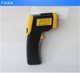 高姆DT8380激光 远红外线测温仪 非接触式测温枪点温计