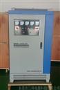 稳压器 SBW-100KW/100KVA三相大功率补偿电力稳压器  100千瓦SBW补偿稳压器  三科大功率稳压器