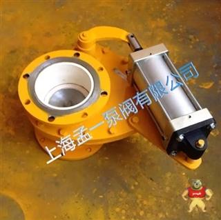 气动陶瓷 旋转出料阀 摆动式圆盘阀 摆动式进料阀bz645tc-dn200