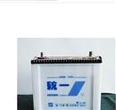 统一蓄电池12V60AH