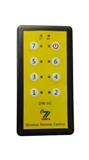 无线遥控器7路手持电池供电工业级传输距离远厂家模块