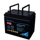 路盛蓄电池12V75AH厂家直销