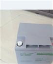 科华蓄电池12V38AH厂家**