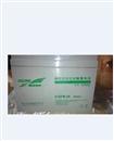 科华蓄电池12V24AH厂家直销
