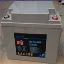 路盛蓄电池12V65AH厂家直销