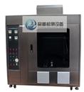 PZ1703泡沫塑料水平垂直燃烧试验箱/上海品重检测厂家直销、塑料阻燃试验仪、GB/T8333塑料燃烧测试设备