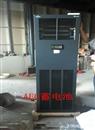 艾默生机房精密空调12.5KW ATP12O1 精密空调黑龙江** 电加热 三相供电 质保三年