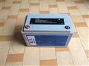 霍克蓄电池12V7AH