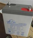 理士蓄电池DJ150/2V150AH厂家直销