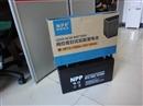 耐普蓄电池NP12-100
