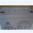 双登蓄电池12V100AH厂销太阳能UPS蓄电池
