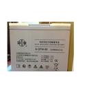 双登蓄电池12V80AH厂销太阳能UPS蓄电池