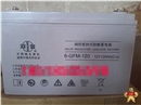 双登蓄电池12V120AH厂销太阳能UPS蓄电池