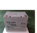 鸿贝蓄电池12V75AH厂家直销