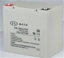 鸿贝蓄电池12V55AH厂家直销
