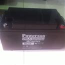 保护神复华蓄电池MF12-65厂销
