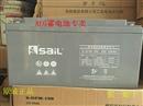 风帆蓄电池12V150AH 储能免维护电池