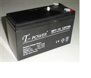 雄狮12V7AH蓄电池 免维护铅酸蓄电池