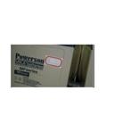 上海保护神复华蓄电池MF12-200厂销价